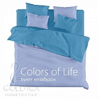 Комплект постельного белья Букет незабудок Colors of Life Goldtex, 1,5 сп